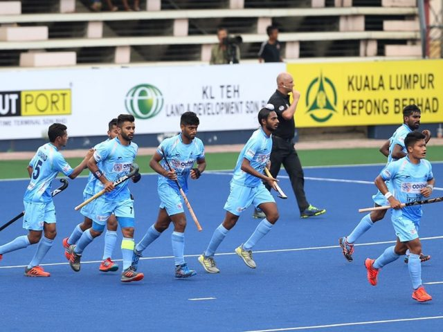 Sultan Azlan Shah Hockey Cup.
